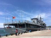 【玉野】一生であるかないかの海上自衛隊の船内へ!たまの・港フェスティバル