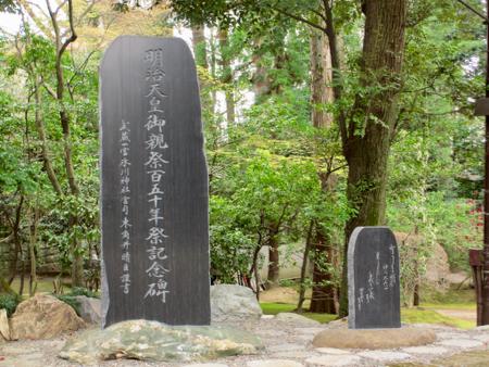 1905_hikawameiji