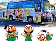 【出水市】似顔絵、ラッピングバス、ブライダルまで手がける親子『シルキーグレイス』に密着!!