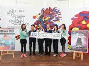 「湘南国際マラソン」沿線優先枠は 5月18日午後8時から募集開始!