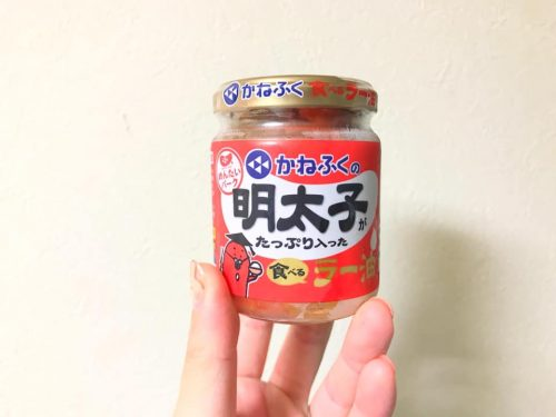 """""""かねふく明太子の食べるラー油""""がおいしい!"""