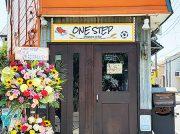 【開店】店主は元芸人★レアスニーカーも買える異色のスポーツバー「ONE STEP」@南柏