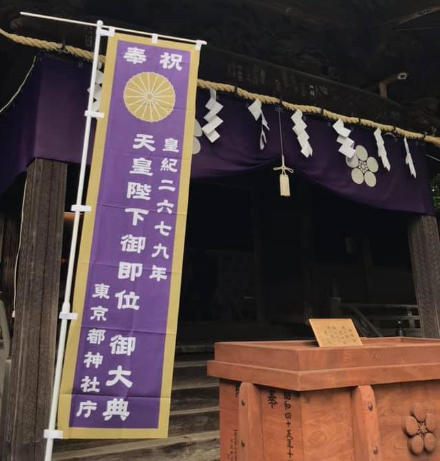 谷保天満宮20190501_8 (2)