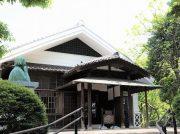 【大森】山王草堂記念館、蘇峰公園「蘇峰と勝海舟」ゆかりの展示・大田区