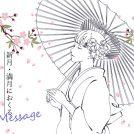 【新月・満月占い】独身&既婚別で紹介/6月17日(月)満月~7月2日(火)まで
