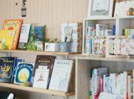子どもが本と出会う「そらいろカフェ」 ボリューミーなフォカッチャランチ【岡山市東区】