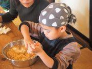 「だいず畑体験」で種まきから味噌作りまで親子でチャレンジ!