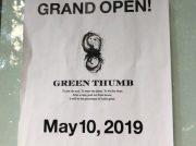 【開店】5月10日渋谷にオープンのベーカリー「グリーンサム」監修はあの人気店「365日」