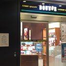 【閉店】6月14日(金)閉店! 「ドトールコーヒーショップ JR難波駅前店」