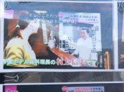 某有名ホテル出身!『ぐるめや@八千代台』はコスパ最高です!!