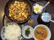 激ウマ麻婆豆腐が980円!クセになる美味しさ☆「中国家庭料理 菜工房 」@野田