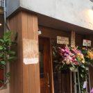 【開店】西池袋に5月10日カフェ『TSUMUGU CAFE』オープン