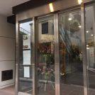 【開店】池袋・椎名町に5月10日オープンの和食店「WASHOKU 森田」