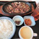 日本三大和肉、近江牛をレストラン神谷で@多摩