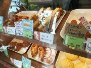【横浜市鶴見区】この値段でこのおいしさ!パン工房『ナザレ』