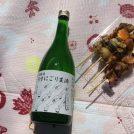 【栗山イベント】北の錦・小林酒造さんの酒蔵まつり!くりやま老舗まつり