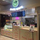【開店】4/28オープン!池袋ショッピングパークに韓国発カフェKAVE CAFE