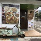 新居浜の人気パン屋♪「Deco-Pan」@新居浜市泉宮町