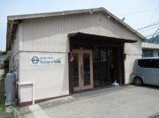 【小田郡矢掛町】もっちり!ずっしり!米粉パン『ブーランジェリー マイマイ』