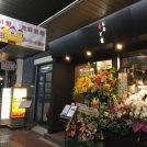 【開店】焼肉店「赤と霜 三軒茶屋本店」 4月25日(木)グランドオープン