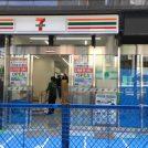 【開店】「セブンイレブン」三軒茶屋玉川通り店 5月8日(水)オープン