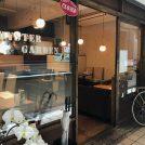 【開店】牡蠣料理の「OYSTER GARDEN」5/13関内にオープン
