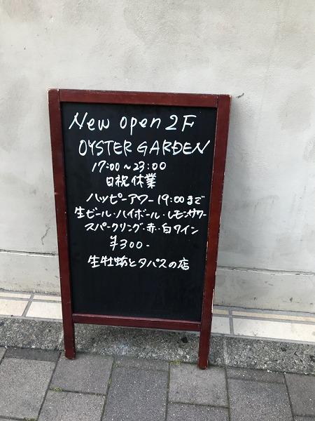 IMG_8067