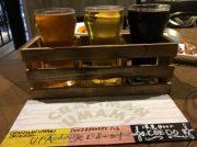 大阪・中崎町にビール醸造所併設「クラフトマン ウマミ」オープン!5月9日~ランチ開始