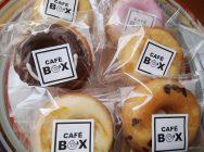参拝がてらにしっとりヘルシーな焼きドーナツを♪川西「CAFE BOX」