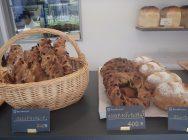 新たなふわっふわ食パン登場!「南与野」駅前に街のパン屋さん「Breadcious!」が開店