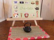 【石川町】日曜日には美味しい日本茶を!日本茶カフェ「cha+tabi」