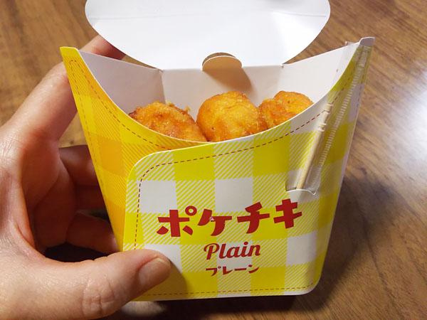 【5/14発売】ファミマの新ファミリー、ポケチキ食べました♡