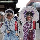 道後温泉・茶玻瑠でおいしく、の~んびり旅行しませんか♬