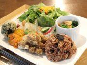 【三鷹】もっちもちの酵素玄米が美味! ヴィーガンカフェ「心泉茶苑」