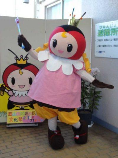 西山田公民館ぽっぽちゃん