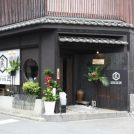 新規オープン・注目のジビエ料理!「愛嬌居酒屋 匠」が一番町にOPEN☆