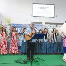 茅ヶ崎市で今年も″アロハビズ〟 オープニングイベントを実施
