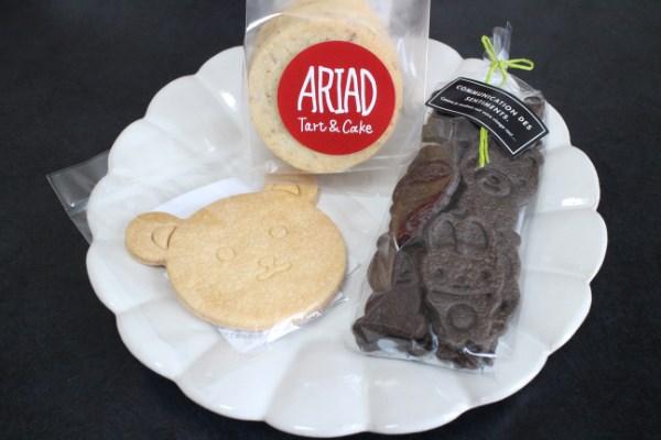 ariad9