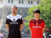 「BEAMS JAPAN」がJリーグのユニフォームを初デザイン。まさにシャチそのもの…名古屋グランパスの記念ユニフォームはコレだ!