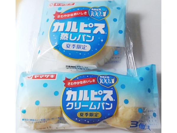 夏季限定「カルピスクリームパン」「カルピス蒸しパン」