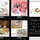 6/22(土)★handmade CASa