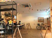 《蒲郡・竹島水族館の隣》自転車愛があふれるヘルシーカフェ「チャリカフェ・ポター」