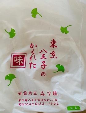 甘露納豆4