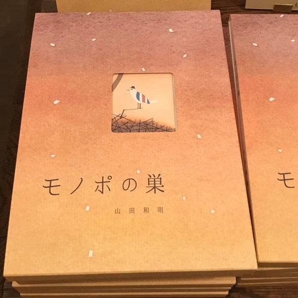 tama_特派員20190517小鳥書房 (7)