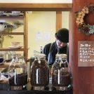 いすみ市 古民家カフェ 自家焙煎珈琲「杢珈琲 MOKU COFFEE」