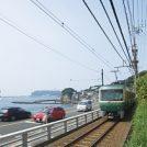 小田急が江ノ電を完全子会社化 連携強化と観光拠点の開発を推進