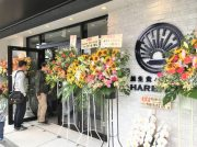 【開店】純生食パン工房HARE/PAN(ハレパン)おおたかの森店がオープン!