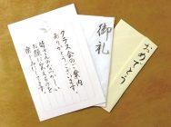 【泉中央】筆ペン・夜間クラス