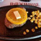 低糖質・低カロリーな牧草牛を使ったグリル料理【ビブハウス】@青葉台
