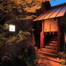 新規オープン・「懐石 伊進(いしん)」旬の食材でつくる懐石料理@祝谷